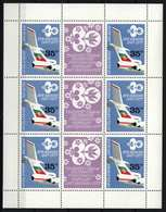 Bulgaria 1977. Aviation COMPLETE SHEET MNH (**) Michel: 2616 Klb. / 10 EUR - Bulgarije