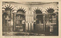 004421  Jerusalem - The Sacred Rock, At Mosque Of Omar - Israel