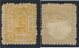 Cina  - 1894 The 60th Anniversary Of Tsz'e Hsi - 3c. Orange Yellow -The Empress Dowager (read Descriptions) One Photos - Chine