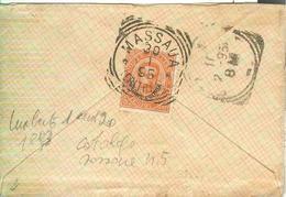 UMBERTO I  Cent.20, Soprastampato COLONIA ERITREA, S 5,BUSTA VIAGGIATA 1895,TIMBRO POSTE MASSAUA,TONDORIQUADRATO,PER ITA - Eritrea