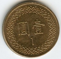 Taiwan 1 Yuan 96 ( 2007 ) KM 551 - Taiwan