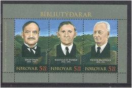 Faroe 2007 Faroese Bible Translators Mi Bloc 20 MNH(**) - Färöer Inseln