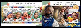 TOGO 2018 - Alfred Nobel, M/S + S/S. Official Issue. - Nobel Prize Laureates