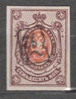 Armenia 1919 Mi#25 Mint Never Hinged - Armenia