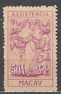 Macao Macau Portugal Colonies 1947 Porto Mi#14 C - Perforation 12, Mint No Gum As Issued, Never Hinged - Macao