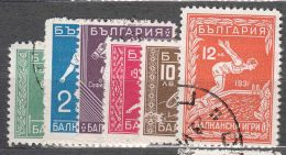 Bulgaria 1933 Sport Balkan Games, Changed Colour Stamps Mi#252-257 Used - Gebruikt
