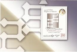 Bahrain 2014 - Bourse 25 Years Of Excellence - Mint Postcard - Bahrain