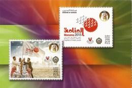 Bahrain 2015 - Capital Of Arab Youth - Mint Postcard - Bahrain