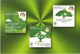 Bahrain 2014 - All Civilizations In Service Of Humanity - Mint Postcard - Bahrain