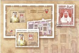 Bahrain 2013 - 60th Anniversary Of The 1st Bahrain Stamp Issue - Mint Postcard - Bahrain