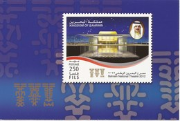 Bahrain 2012 - National Theatre - Mint Postcard - Bahrain