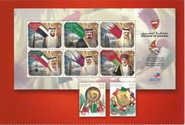 Bahrain 2012 - GCC Supreme Council / Flags - Mint Postcard - Bahrain