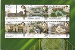 Bahrain 2016 - 13th Year Of University Establishment - Mint Postcard - Bahrain