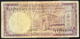 ARABIE SAOUDITE - SAUDI ARABIAN - 1 RYAL - Année / Year: 1966 (?) - Usagé - Used. - Arabie Saoudite