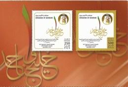 Bahrain 2016 - GCC Supreme Council Summit - Mint Postcard - Bahrain