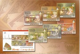 Bahrain 2015 - 50th Anniversary Of 1st Bahraini Dinar - Mint Postcard - Bahrain