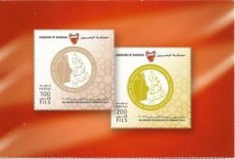 Bahrain 2013 - ISA Award For Service To Humanity - Mint Postcard - Bahrain