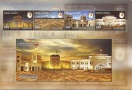 Bahrain 2017 - 20 Years Of Governorates Establishment - Mint Postcard - Bahrain