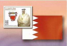 Bahrain 2017 - National Day - Mint Postcard - Bahrain