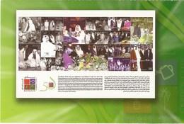Bahrain 2017 - Garden Club - Mint Postcard - Bahrain