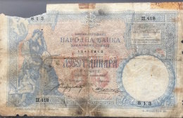 Serbia 10 Dinara, P-10a (2.1.1893) - Serbien