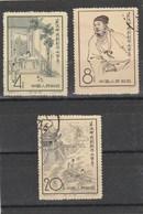 République Populaire De Chine - N°1141/1142/1143 (Yvert Et Tellier) Oblitérés - 1949 - ... People's Republic