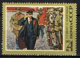 URSS - 1977 - 107th Anniversary Of The Birth Of Lenin -  MNH - Neufs