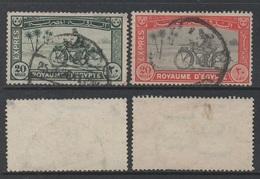EGYPTE - EGYPTE / 1926 EXPRES # 1 & 2  OBLITERES (ref T1973) - Egypt
