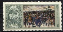 URSS - 1975 - BASSORILIEVO DEI DECEMBRISTI E I DECEMBRISTI IN PIAZZA DEL SENATO -  MNH - Neufs