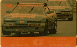 Macau - GPT, GTM 2MACB, Sports Cars, 10,000ex, 1990, Used - Macau