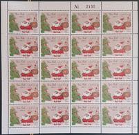 Lebanon 2012 MNH - SANTA CLAUS, Christmas, Christmas Tree, Children Paintings, FULL SHEET - Lebanon