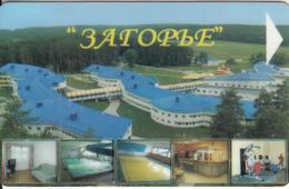 BELARUS(chip) - Zagorje, BelTelecom Telecard 30 Units, Exp.date 28/02/10, Used - Belarus