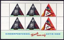 Nederland 1985, Netherlands, Niederlande, Pays-Bas, NVPH 1344, Mi Block 28, MNH - Periode 1980-... (Beatrix)