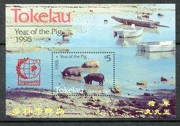 Tokelau 1995 Singapore '95 -  Chinese New Year Year Of The Pig MS MNH (SG MS229) - Tokelau