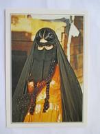 Bahrein  Regard De Femme Sous Le Tchador - Bahreïn