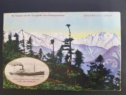 Nippon Yusen Kaisha S.s. Kami Maru Japan Postcard - Ansichtskarten