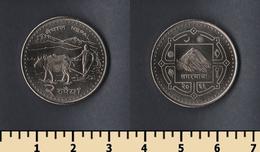 Nepal 2 Rupees 2009 - Nepal
