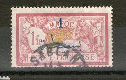 N°36° - Maroc (1891-1956)