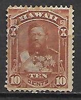 HAWAI   -   1883 .  Y&T N° 36 Oblitéré - Hawaii