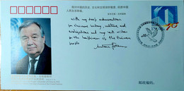 CHINA 2018 PFTN.WJ2018-9  Secretary General Of The United Nations António Guterres Visit China - 1949 - ... République Populaire