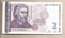Bulgaria - Banconota Circolata Da 2 Leva P-115b - 2005 - Bulgaria