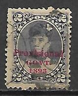 HAWAI   -   1893 .  Y&T N° 46 Oblitéré.  Surchargé - Hawaii