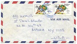 Haiti 1980's Airmail Cover Port-au-Prince To U.S. W/ World Cup Soccer Stamp - Haiti