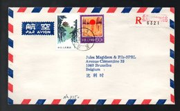 Eijing China National Stamp Corporation > Belgium (v-31) - 1949 - ... Volksrepubliek