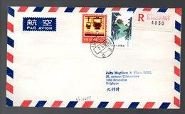Eijing China National Stamp Corporation > Belgium (v-32) - 1949 - ... Volksrepubliek