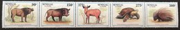Senegal  1995 Wild Animals Folded POSTAGE FEE TO BE ADDED ON ALL ITEMS - Senegal (1960-...)