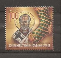 BOSNIA-SERBIA - 2010 ST. NICOLA Nuovo** MNH - Cristianesimo