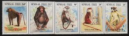 Senegal  1996 Animals - Senegal (1960-...)