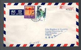 Eijing China National Stamp Corporation > Belgium (v-42) - 1949 - ... Volksrepubliek