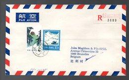 Eijing China National Stamp Corporation > Belgium (v-43) - 1949 - ... Volksrepubliek